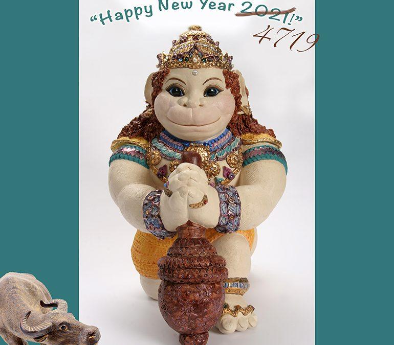 Hanuman Chinese New Year 2021